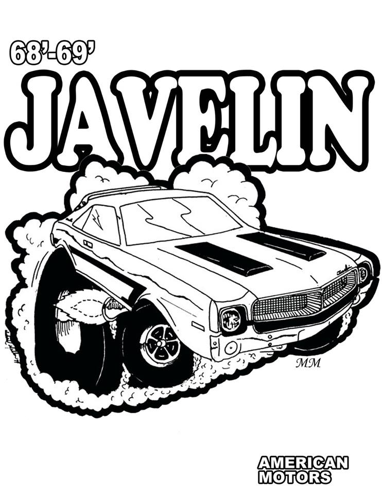Martial Arts Styles likewise Funny Animal Names Imgur likewise German Tribal Tattoo further Jamba in addition Amc Gremlin Photo Of Amc Gremlin. on 70 s cars and names